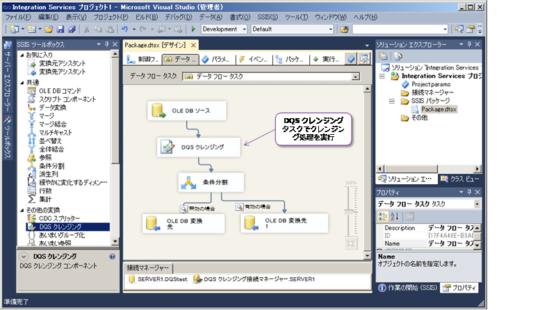 IBM Cognos Business Intelligence にアップグレード …
